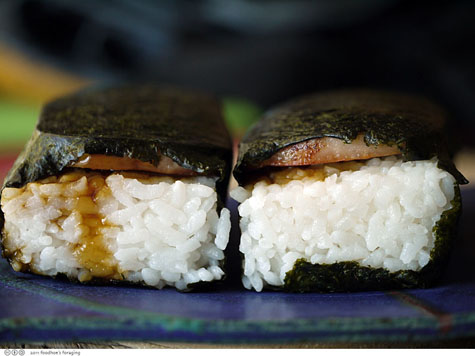 spam musubi from Ono Hawaiian BBQ