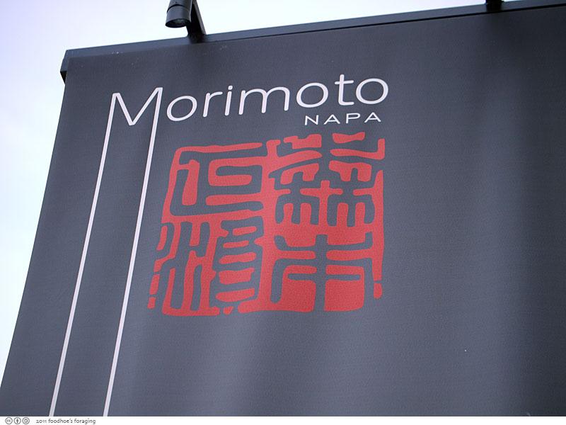 Morimoto Restaurant Week Menu