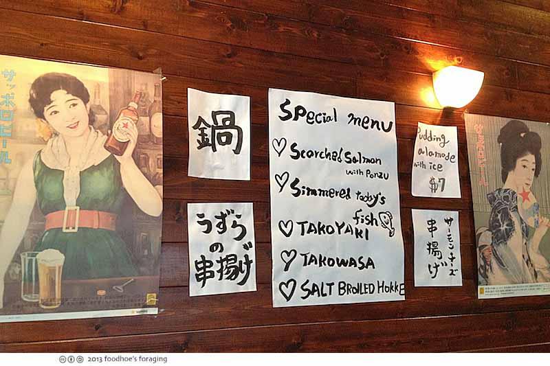 roku_menu
