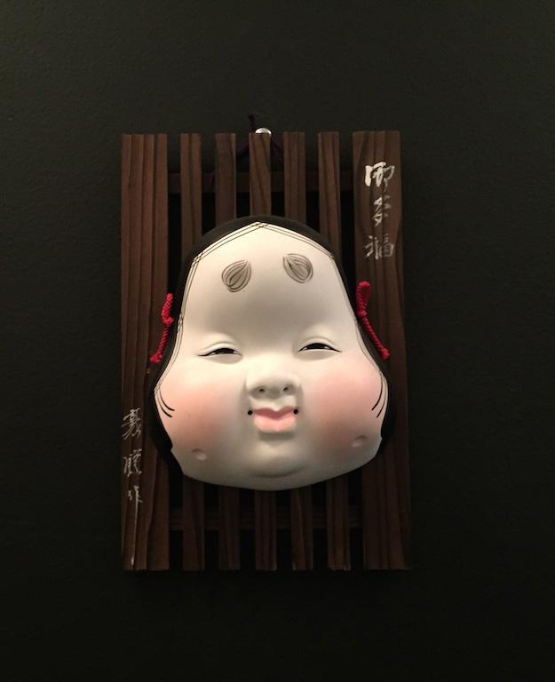 ob_doll